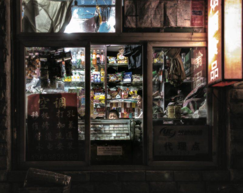 NightShop- Beijing