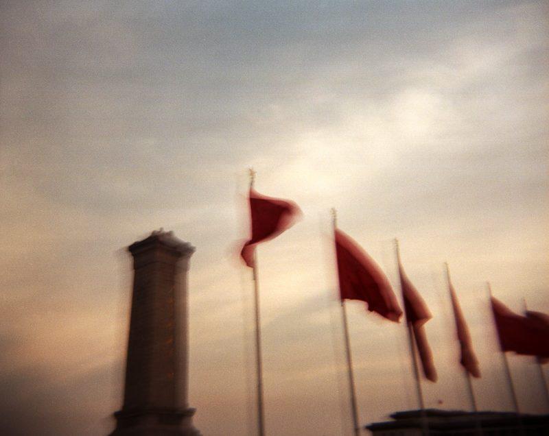 Tiannenmen- Beijing