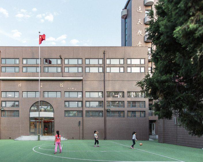 School – Tianjin